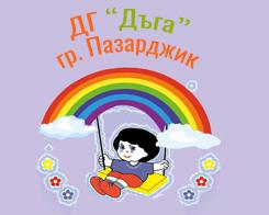 ДГ Дъга Пазарджик